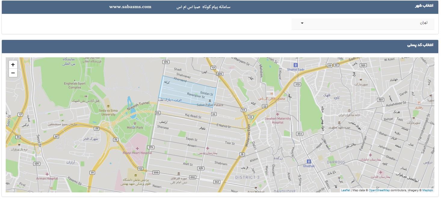 ارسال پیامک از روی نقشه گوگل پیامپ